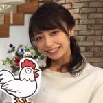 宇垣美里の歴代彼氏は慶應卒のアナウンサーとジャニーズの人気メンバー2人?