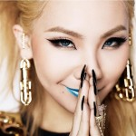 CL(元2NE1)の熱愛彼氏・整形情報まとめ