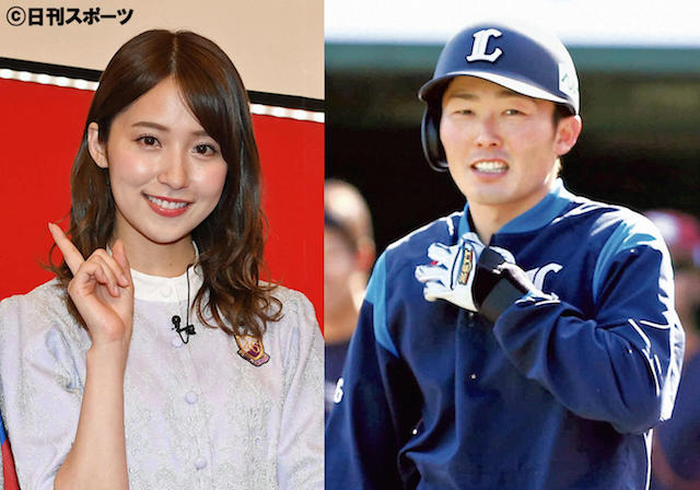 衛藤美彩と彼氏の源田壮亮