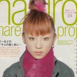 綾野剛の彼女と噂された小関麻希