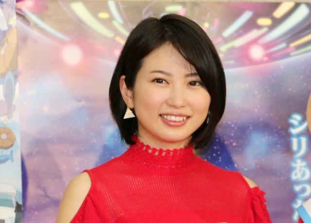 山田涼介の彼女と噂された志田未来