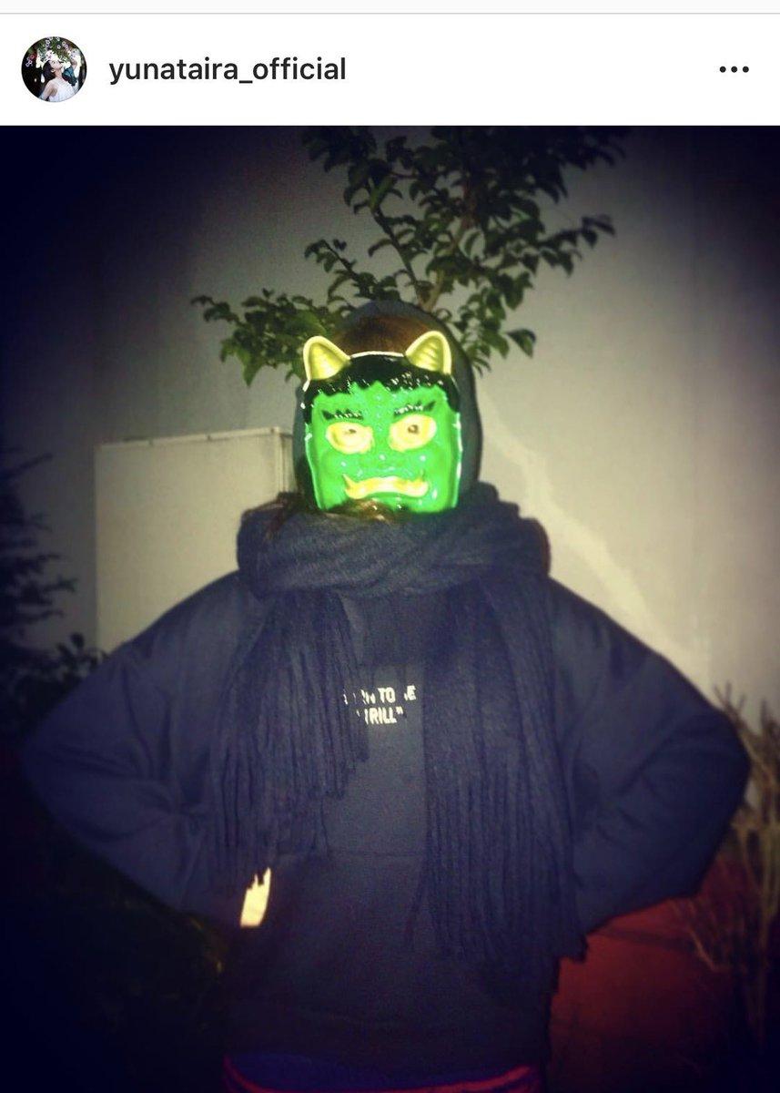 平祐奈のインスタ2