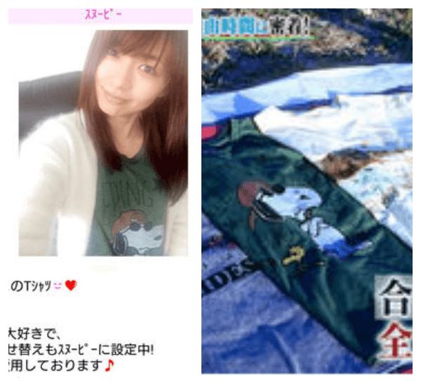 二宮和也のスヌーピーTシャツを着る伊藤綾子